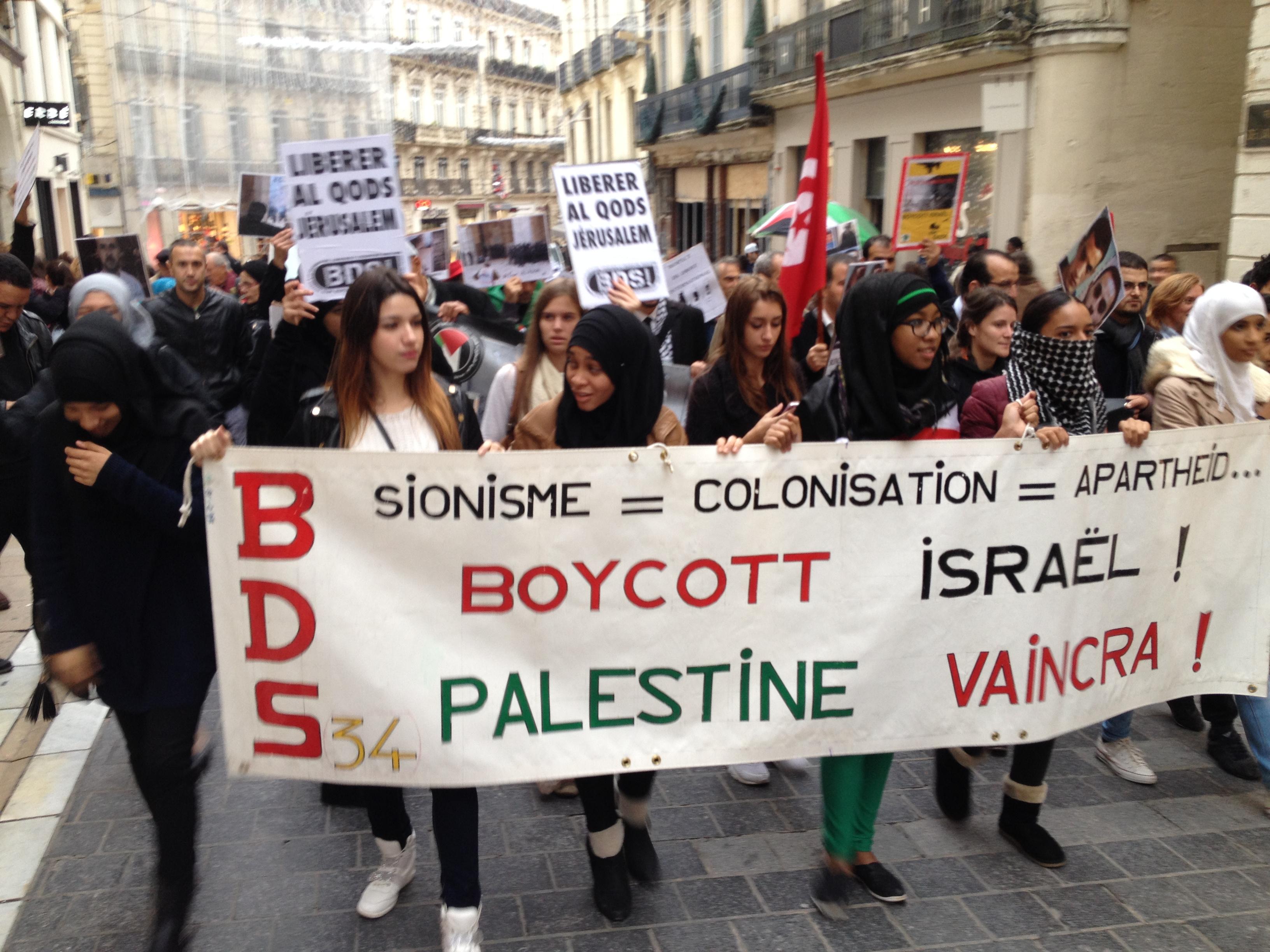 comment-israel-descrimine-les-palestinien