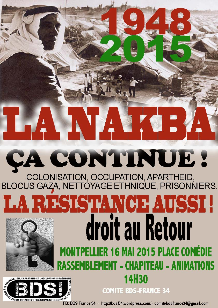 https://bdsf34.files.wordpress.com/2015/05/afficnakba34.jpg