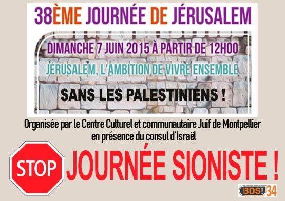 Jérusalem, 7 juin 1967 - 7 Juin 2015 : 48 ans d'occupation, de colonisation et de judaïsation