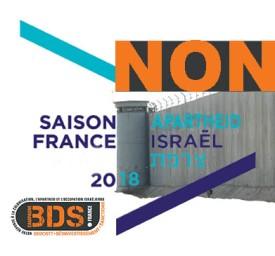 LABEL-Saison_Israel_en_France-72dpi_rvb_coul.jpg