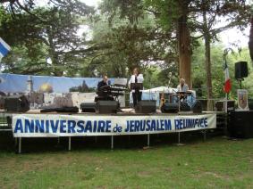 35c3a8me-journc3a9e-jc3a9rusalem-2012_anniversaire-de-jc3a9rusalem-rc3a9unific3a9e - copie